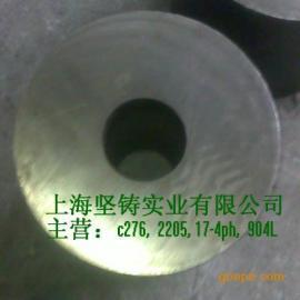 hastelloy c276材质检测报告上海坚铸公司