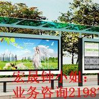 广东公交站台设计理念,深圳款公交站牌定做单位,湖南公交候车亭�