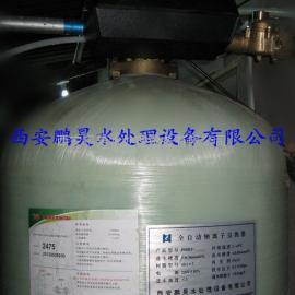 热交换站软化水设备软水器