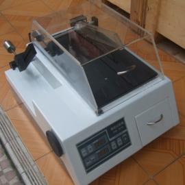电子器件精密全自动金相切割取样机HD-50