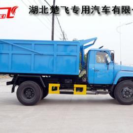 尖头密封式垃圾车