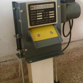 带式撇油机|带式除油机|油水分离器辉宏过滤