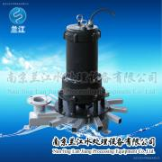 220v曝气机现货供应