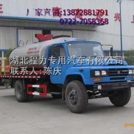 东风尖头智能沥青洒布车价格_5吨橡胶沥青洒布车厂家配件