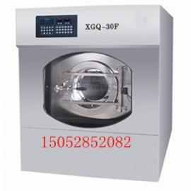 30公斤全自动洗脱一体机/工业全自动洗衣机