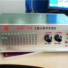�}�_控制�x�}�_控制器布袋除�m器控制器�磁�y控制器布袋除�m器