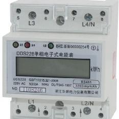 220V单相费控、预付费、导轨式、远程载波智能电能表