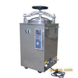 滨江医疗立式压力蒸汽灭菌器LS-50HD(手轮式)