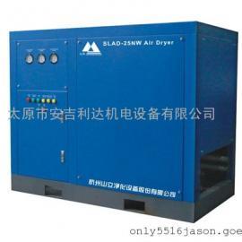 山立高温水冷型冷冻式干燥机