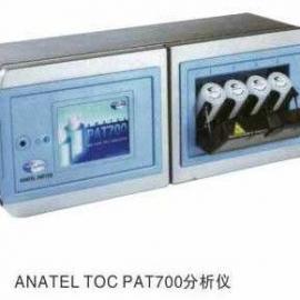 ANATEL TOC PAT700分析仪
