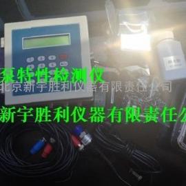 水泵特性检测仪、手持式泵速检测仪