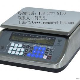 DIGI上海DS-781SS防水电子称,寺冈DS781SS防水案秤