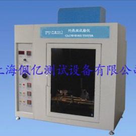 上海灼热丝试验仪PY-ZRS12