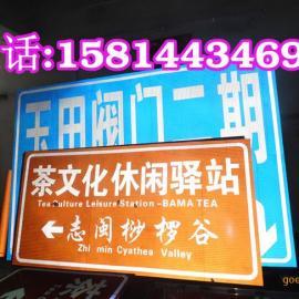 城市标志牌价格,道路指示牌,交通标志牌价格