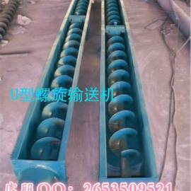 无轴螺旋输送机 螺旋叶片搅拌上料机 螺旋送料机 z2