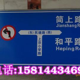 道路交通指示牌图片