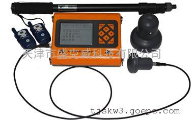 H51型楼板测厚仪,楼板厚度检测仪,楼板仪 三年保修 带培训视频