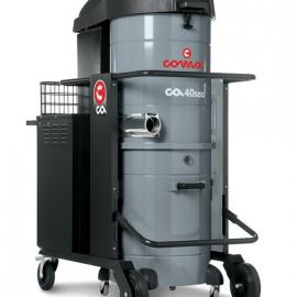 CA 75 SEA三相工业吸尘器