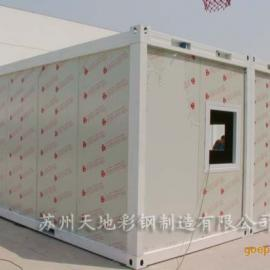 出口集装箱房屋选择技术过硬的厂家