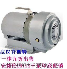 Agilent安捷伦SH110干泵