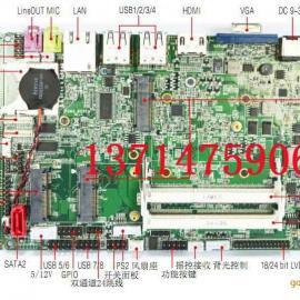 D2550工控主板支持SD卡主板8个USB