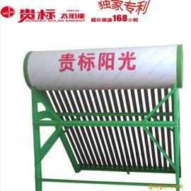 马关县批量销售24管的太阳能