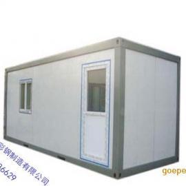 北京集装箱房屋是您*安心的住房