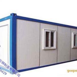 合肥集装箱房屋展现给你一个*优质的家