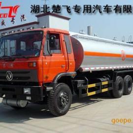 溶剂油运输车-溶剂油槽罐车