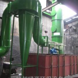 铜炉废气处理设备
