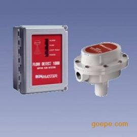 binmaster微波流量 Flow Detect1000