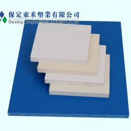 保定东禾塑业专业生产pvc板材/pvc塑料板,耐酸碱防腐蚀
