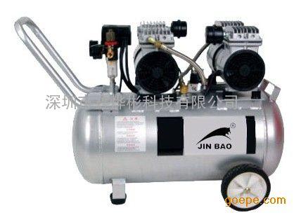 空气压缩机-静音无油空压机