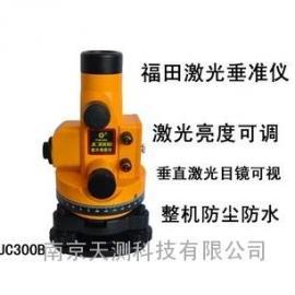 激光垂准仪JC300B
