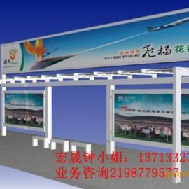 襄阳市不锈钢公交候车亭生产厂家