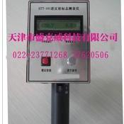 单角度逆反射标志测试仪,天津STT-101逆反射标志测试仪