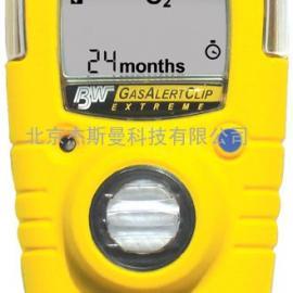 加拿大BW 免维护气体检测仪(GA24XT/GA36XT)