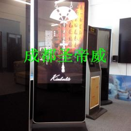 成都圣帝威55寸立式单机版液晶广告机厂家直销