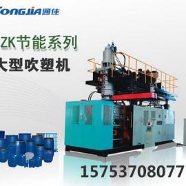 200千克蓝色包装桶机器