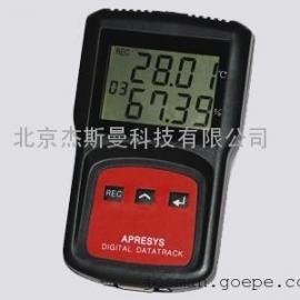 美国APRESYS 经济型温度记录仪179B-T1