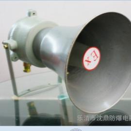 BYJ防爆扬声器专业生产/防爆静电式扬声器厂家直销浙创