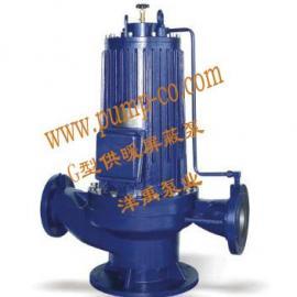 北京供暖屏蔽泵,锅炉循环屏蔽泵