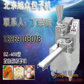自动包子机 小型包子机 包子机价格 多功能包子机