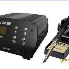 400W大功率焊台(STEINELI400)