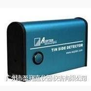 玻璃锡面检测仪TS570浮法玻玻璃锡面识别仪