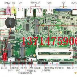 3.5寸D2550主板D2550工控主板