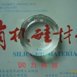 透明灌封硅凝胶