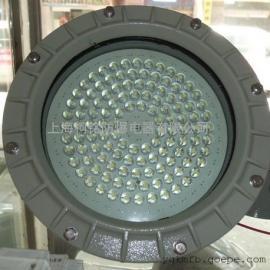 60WLED防爆泛光灯(支架式)