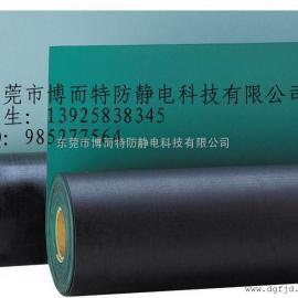 防静电胶板|防静电进口胶板|防静电防滑胶板