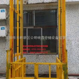 深圳导轨式液压升降平台、导轨式液压货梯定做